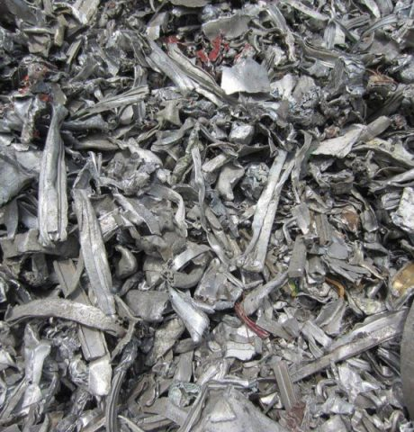 In the following guidelines you can find the information on the processing services shredded steel scrap.